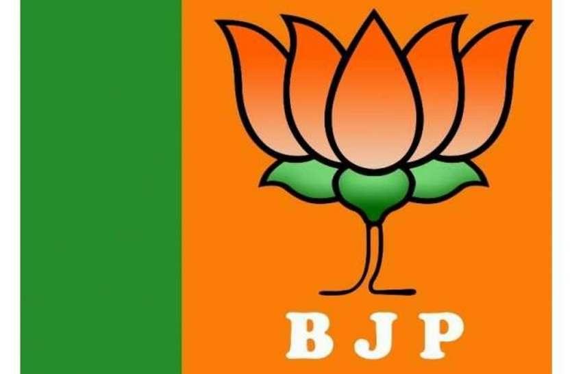 भाजपा नेता ने फेसबुक पोस्ट पर किसानों को बताया चांडाल