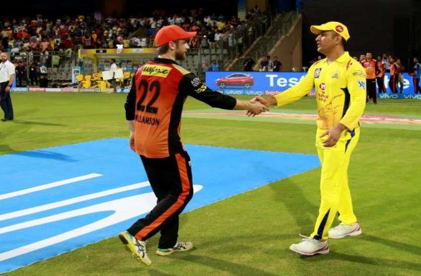 IPL 2018: धोनी के धुरंधरों ने रचा इतिहास, मैच जीत लगा दी रिकॉर्डों की झड़ी