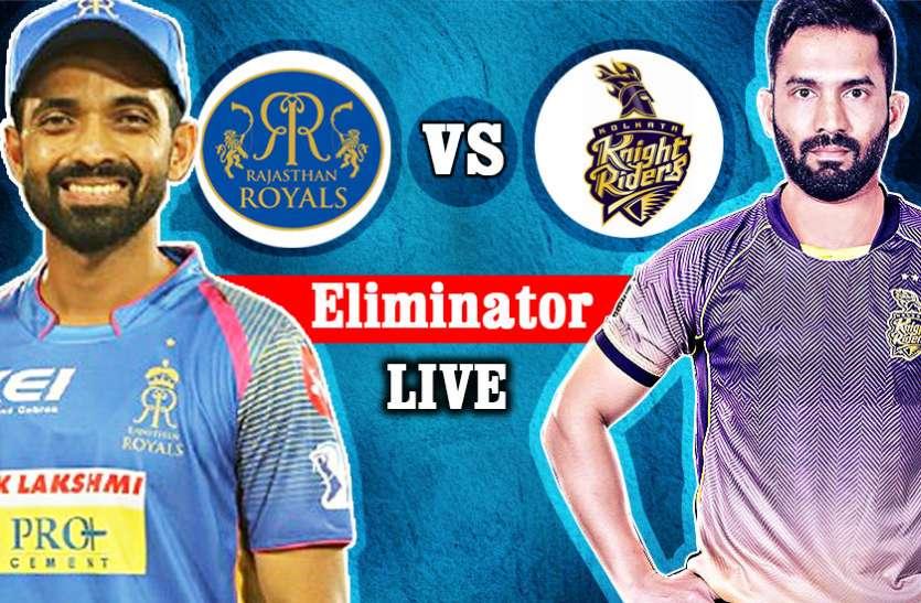 Live Eliminator RR vs KKR :रहाणे-सेमसन की शानदार साझेदारी, मैच रोमांचक मोड़ की ओर