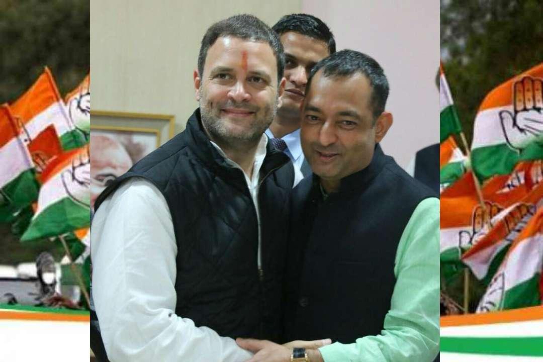 Nadeem Javed and Rahul Gandhi