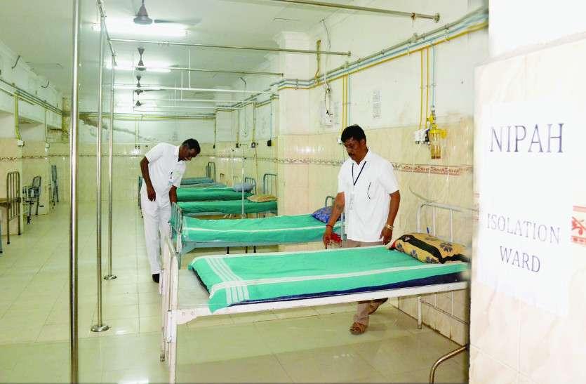 कोयम्बत्तूर पर 'निपाह वायरस का खतरा