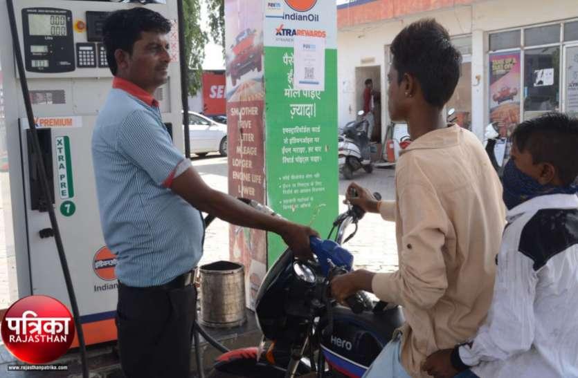 बांसवाड़ा : पेट्रोल-डीजल की बढ़ती कीमतों की आंच में झुलसा आमजन
