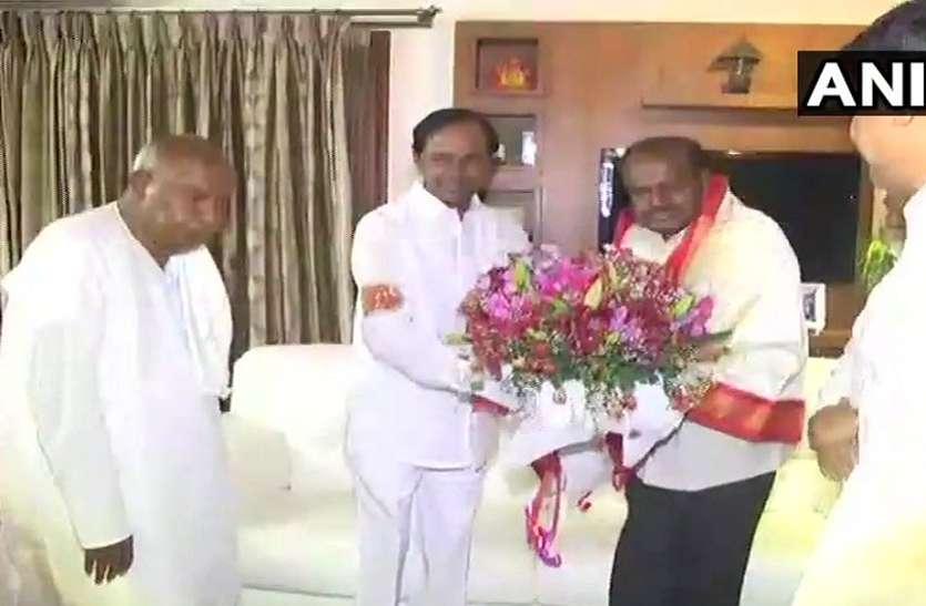थर्ड फ्रंट को झटका, कुमारस्वामी के शपथ समारोह में तेलंगाना के CM चंद्रशेखर राव नहीं होंगे शामिल
