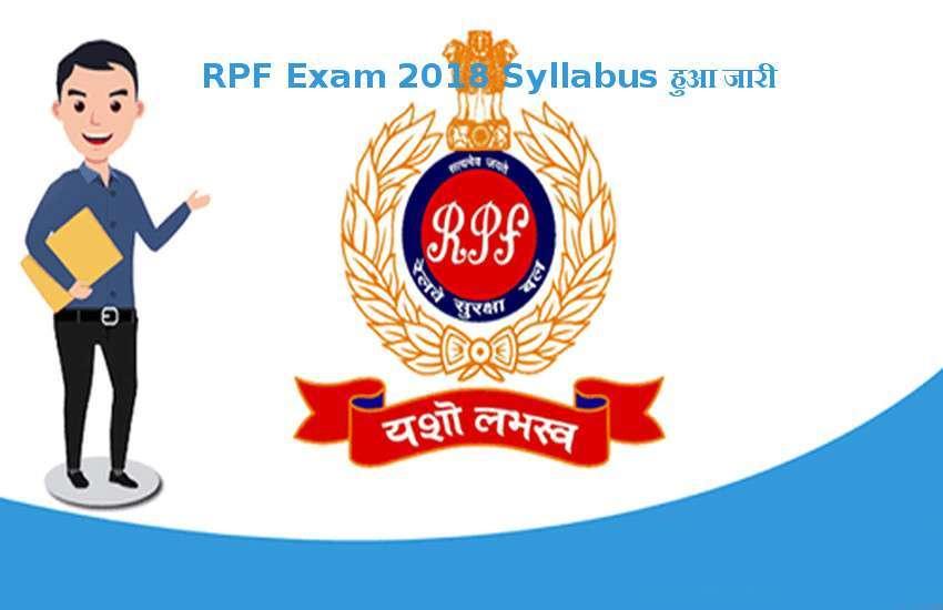 RPF Exam 2018
