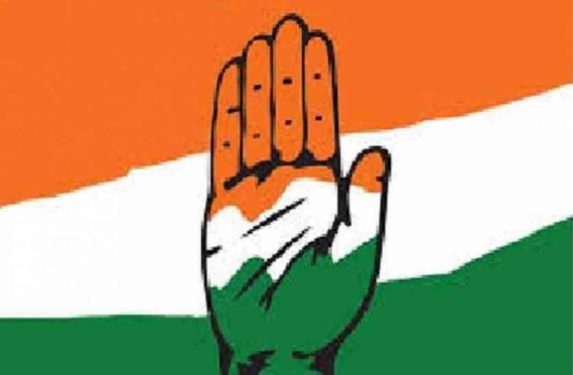 खुल गया राज ,यहां से लड़ेंगे कांग्रेस के यह दिग्गज नेता चुनाव