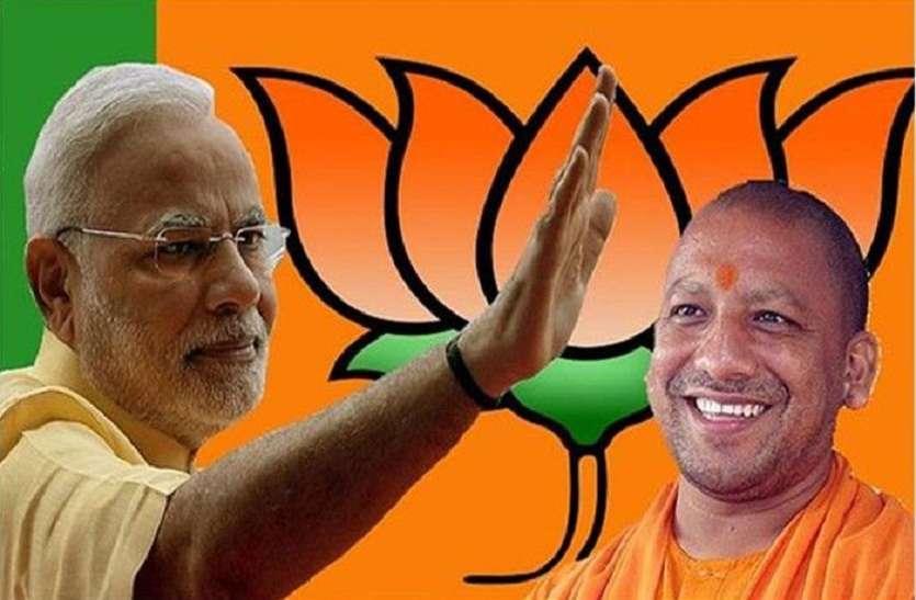 कैराना-नूरपुर उपचुनाव में अब भाजपा ने इस जिले के नेताओं को भी उतारा, गांव-गांव जाकर मांग रहे वोट