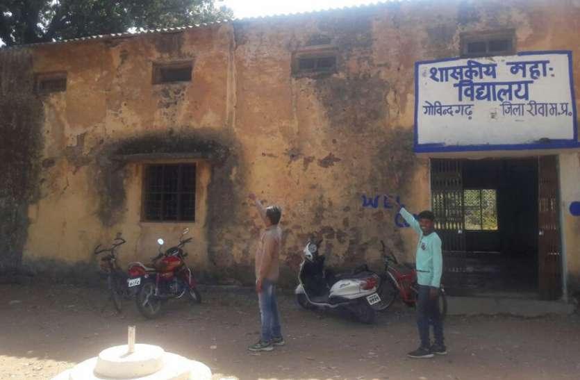 बड़ी लापरवाही: कब्जे की जद में शासकीय कॉलेजों की जमीन, जिम्मेदार बने तमाशबीन