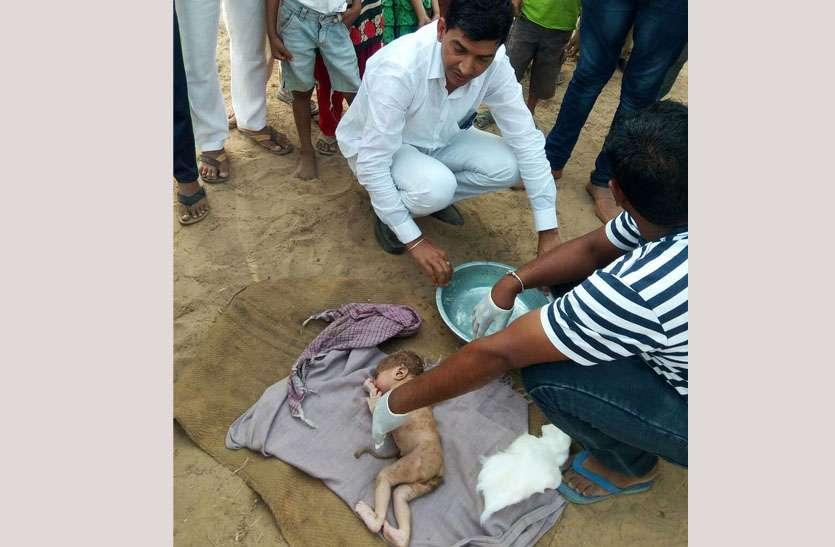 सात घण्टे पूर्व जन्मी नवजात को सूने खेत में फेंका, ग्रामीणों ने बचाई जान