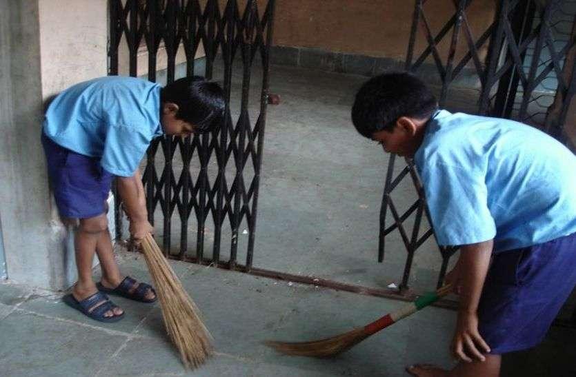 विद्यार्थी स्कूलों में नहीं लगाएंगे झाड़ू,स्कूलों में सफाई के लिए नियुक्त होंगे संविदा कर्मचारी,