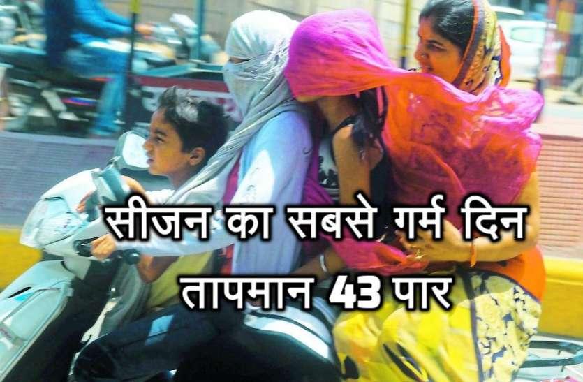 उदयपुर में तापमान 43 के पार, सीजन का सबसे गर्म दिन