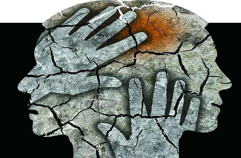 विश्व सिजोफ्रेनिया डे: सजोफ्रेनिया से शक की आदत