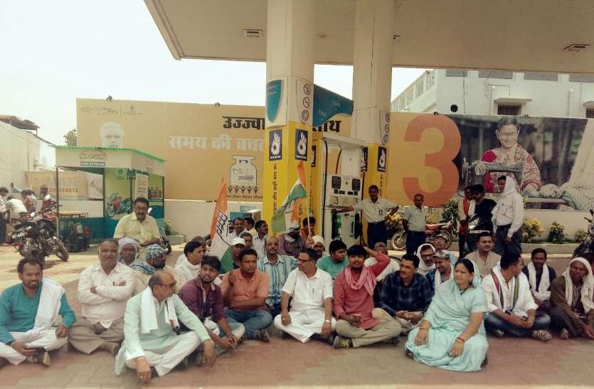 पेट्रोल पंपों पर कांग्रेस का विरोध प्रदर्शन