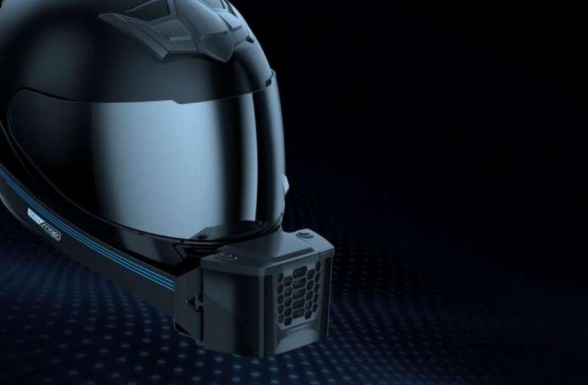 ये छोटा AC हेलमेट को रखता है बिल्कुल ठंडा, कीमत इतनी कम की क्या बताएं