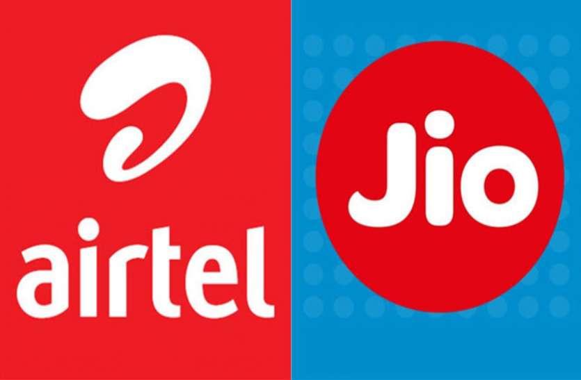 Idea के बाद Airtel ने Jio को टक्कर देने के लिए पेश किया सबसे सस्ता प्लान
