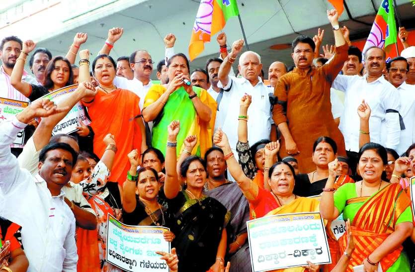 ऋण माफी को लेकर राज्यव्यापी प्रदर्शन करेगी भाजपा: येड्डियूरप्पा