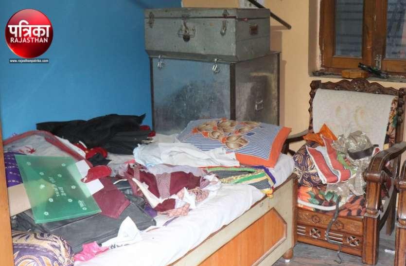 बांसवाड़ा में चोरों का आतंक, दो सूने मकानों से उड़ाए हजारों रुपए और चांदी के बर्तन