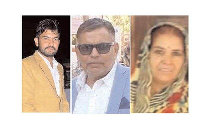 एक हादसे ने उजाड़ दिए तीन परिवार, दो शिक्षक भाइयों की मौत