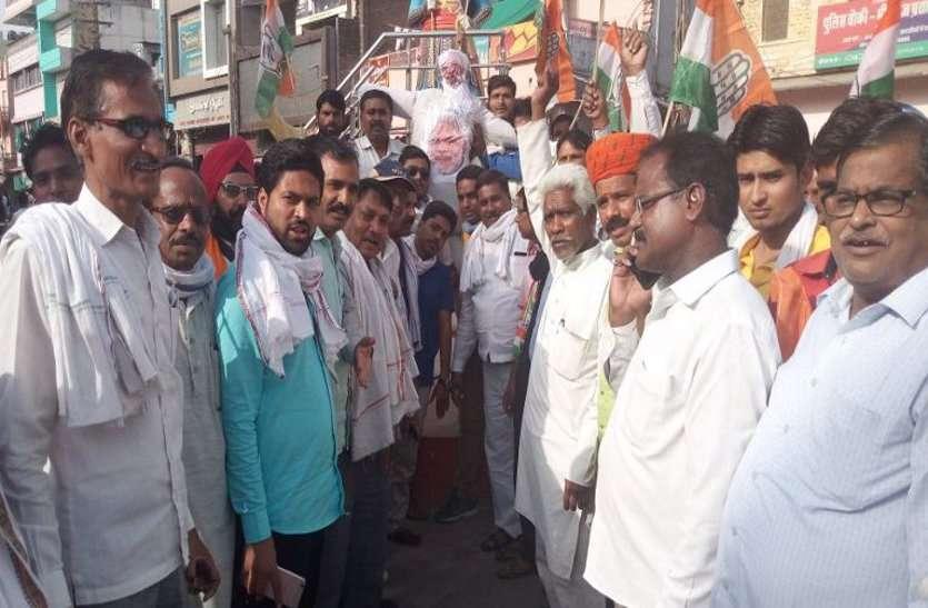 भाजपा सरकार द्वारा डीजल की दरों में बढोतरी के खिलाफ फूंका पुतला
