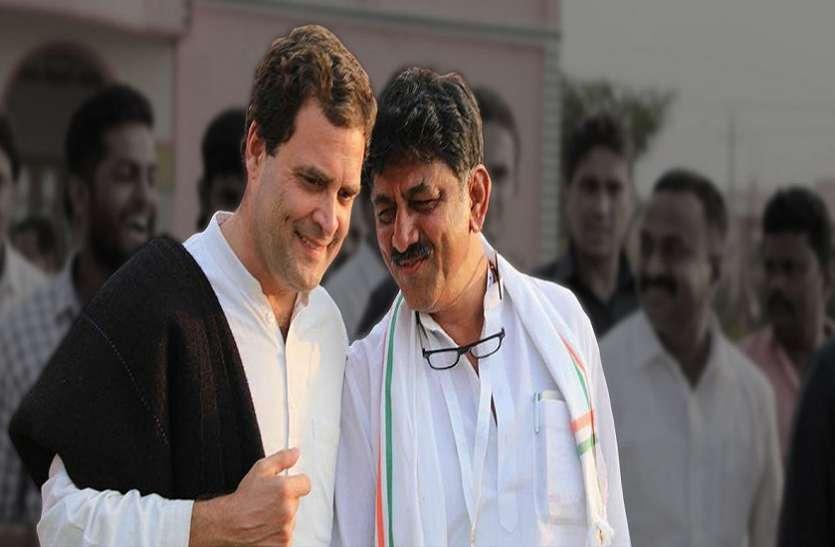 कर्नाटक कांग्रेस में फूट के आसार, पार्टी के संकटमोचक को मनाने राहुल ने भेजे दो दूत