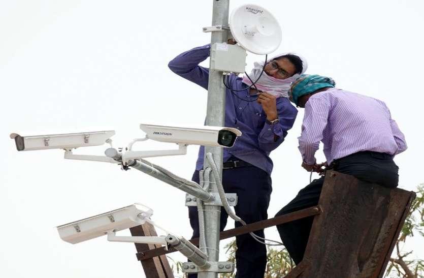 सीसीटीवी कैमरे में कैद रहेगा शहर