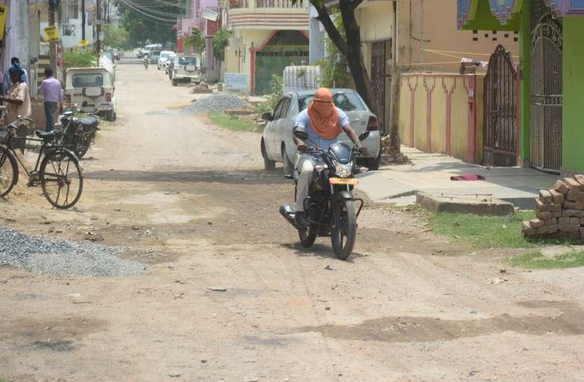कोसाबाड़ी जोन की सभी कॉलोनी की सड़कें बदहाल, बरसात में लोग फिर होंगे हलाकान