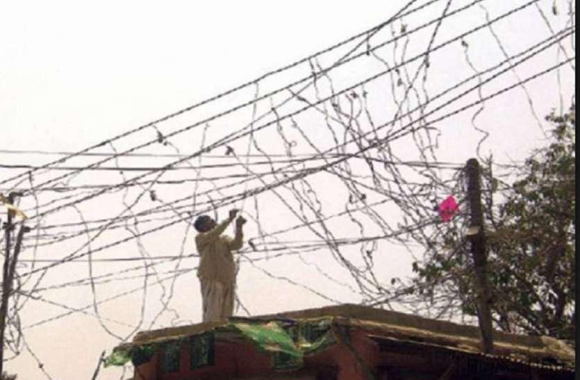 बिजली चोरों के खिलाफ बड़ी कार्रवाई,  50 लाख का  ठोका जुर्माना, कई पर मुकदमा दर्ज