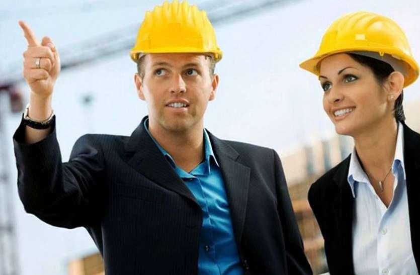 यहां पर निकली इंजीनियर, रजिस्ट्रार समेत कई पदों की भर्ती, जल्द करें आवेदन