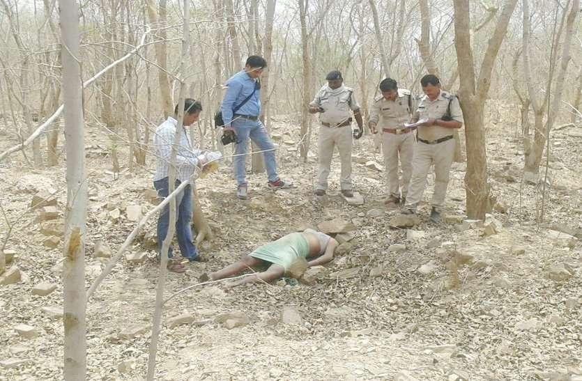 लड़कों ने किया महिला का रेप, फिर चाकुओं से गोदा