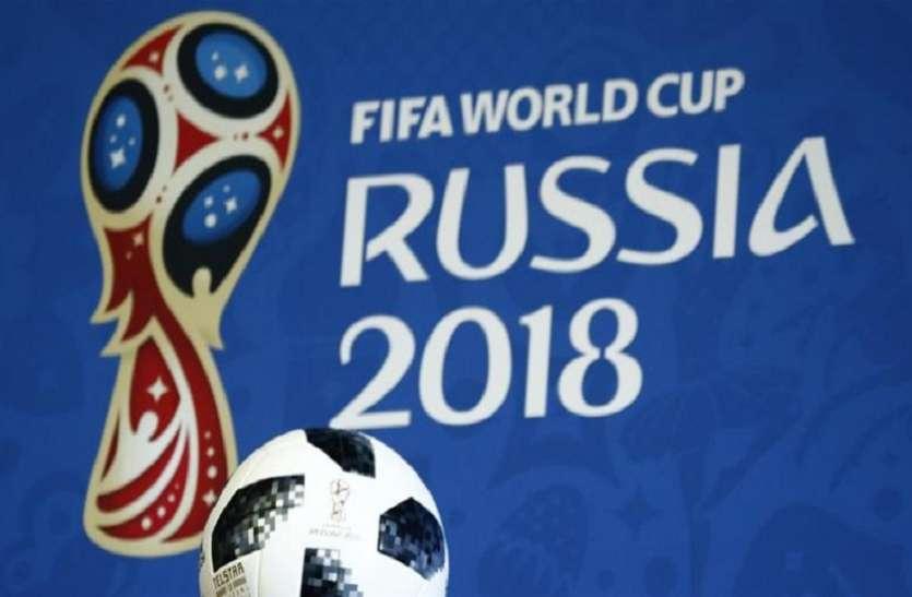 FIFA WC 2018: मेजबान रूस के लिए बड़ा झटका, नहीं मिलेगा डोप टेस्ट का हक