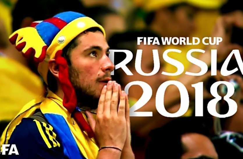 FIFA 2018 : फीफा एंथम 2018 को आवाज़ देगा हॉलीवुड का ये दिग्गज कलाकार