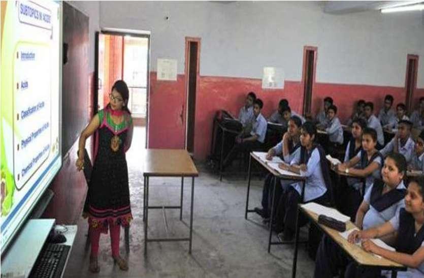 अब अपडेट होंगे सरकारी स्कूलों के सभी छात्र, लागू होगा NCERT कोर्स
