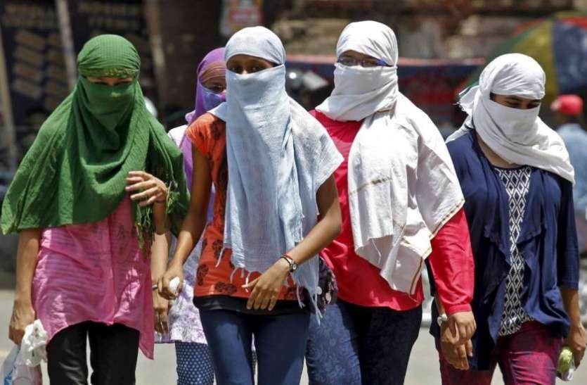 लू और गर्मी से ऐसे करें बचाव तो सेहत पर नहीं पड़ेगा कोई बुरा असर