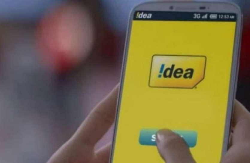 Jio को मात देने के लिए Idea ने पेश किया ये दमदार प्लान, दे रहा 164 GB डेटा