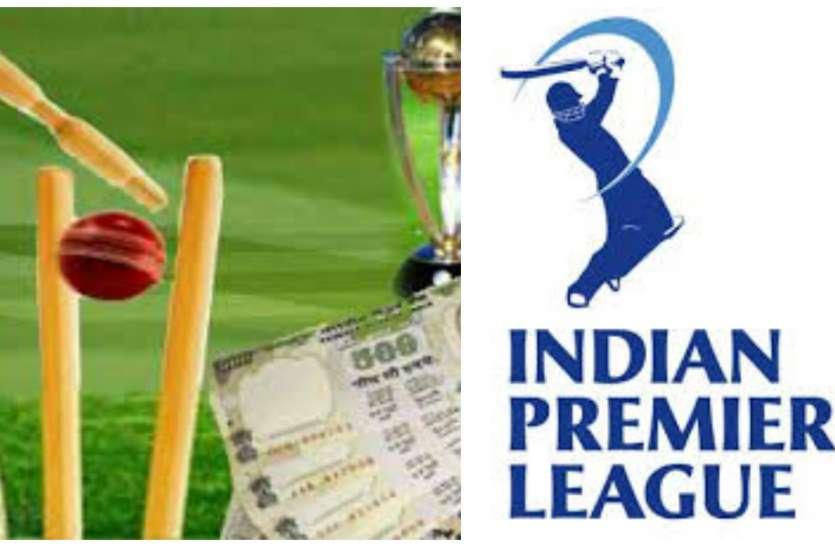 आईपीएल क्रिकेट सट्टेबाजी में 5 सटोरियों सहित 14 गिरफ्तार