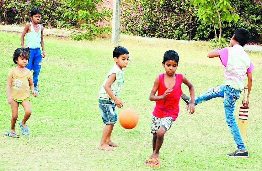 साठ फीसदी स्कूलों में भी नहीं बच्चों के लिए खेल की जगह