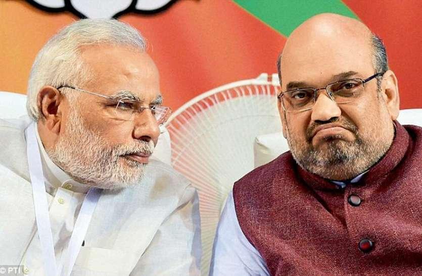 कर्नाटक के बाद महाराष्ट्र में भी भाजपा को झटका, विधान परिषद चुनाव में मिली इतनी सीट