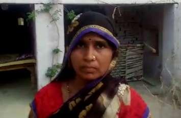 भाजपा नेता डाल रहा पीने के पानी पर डाका, पीड़िता आत्महत्या को मजबूर