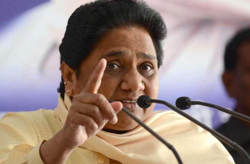 कैराना-नूरपुर उपचुनाव से पहले बसपा सुप्रीमो ने कार्यकर्ताओं से कह दी ऐसी बात कि भाजपा में मची खलबली
