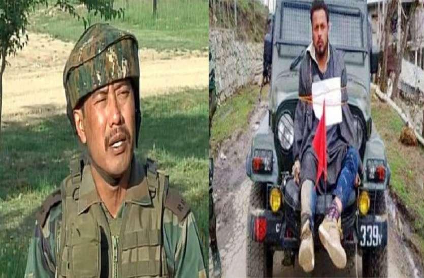 जम्मू-कश्मीर: पत्थरबाज को जीप में बांधकर घुमाने वाले मेजर गोगोई एक लड़की के साथ होटल में घुसने के मामले में फंसे