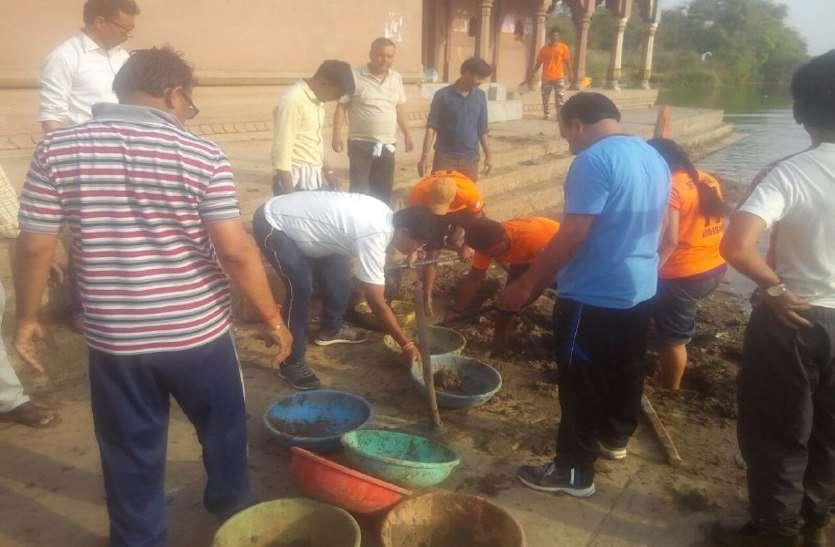 अमृतम् जलम् अभियान: चरणतीर्थ से निकाली मिट्टी व खारी घाट से राख