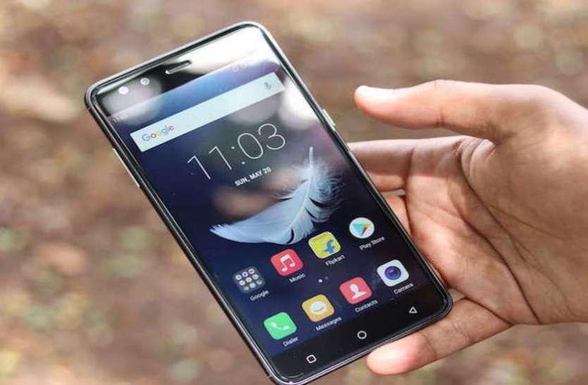 5000 से कम कीमत में Mobiistar ने दो स्मार्टफोन किए लॉन्च, फ्रंट में 13MP के 2 कैमरे