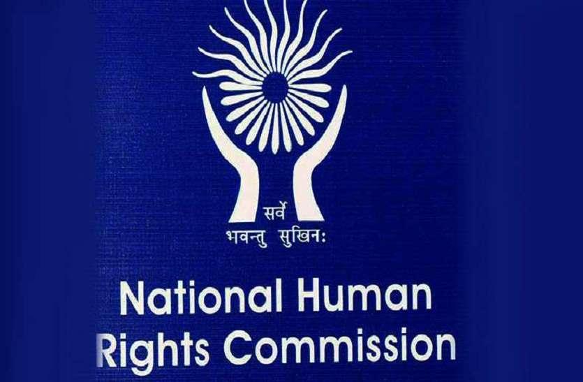 मानवाधिकार आयोग ने सरकार को दिया नोटिस