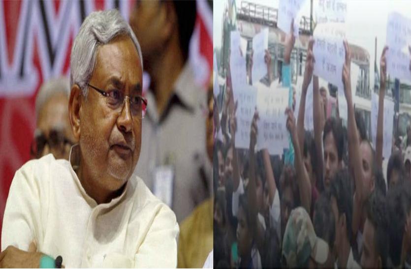 जोकीहाट उपचुनाव: नीतीश कुमार की सभा में टीईटी अभ्यर्थियों ने किया जमकर प्रदर्शन