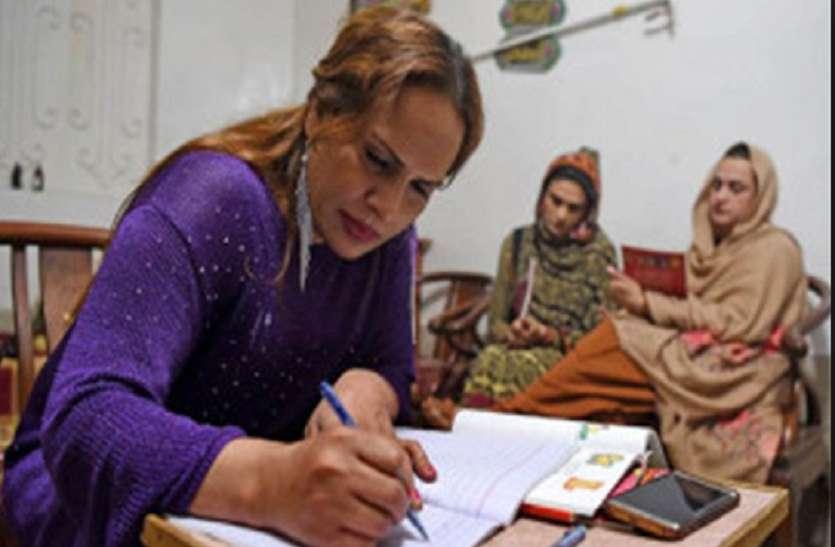 पाकिस्तान : आम चुनाव में 13 ट्रांसजेंडर लड़ेंगे चुनाव