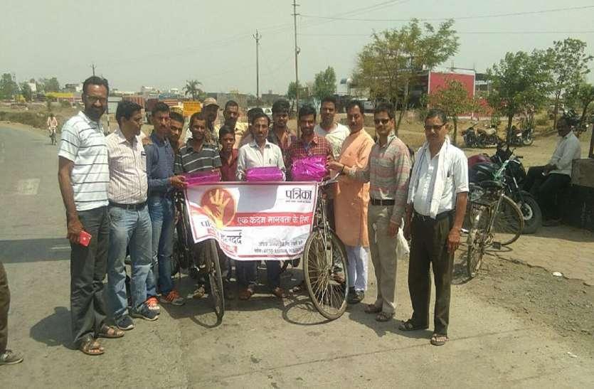 11th raising day, patrika group, patrika bhopal, sehore patrika, mp state, celebration, patrika celebration,