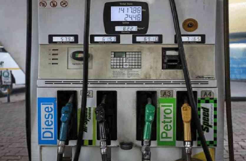 पेट्रोल-डीजल के दामों में प्रदेश के टॉप टेन जिलों में शामिल है अलवर