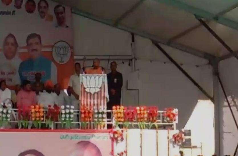 नूरपुर उपचुनाव: सीएम योगी ने यह कहकर मांगा भाजपा प्रत्याशी अवनी सिंह के लिए जनता से वोट