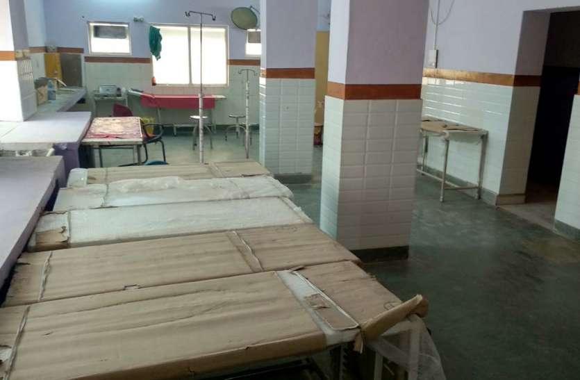 JAISALMER NEWS राजस्थान के इस अस्पताल में आपातकाल कक्ष को  लगी लू, हो गए ऐसे हालात