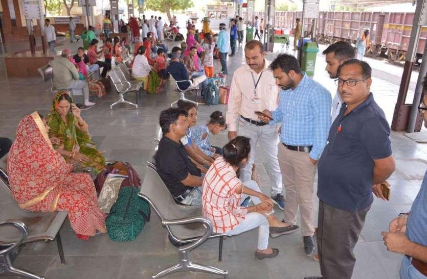क्वालिटी कंट्रोल ऑफ इंडिया टीम ने रेलवे स्टेशन पर किया सर्वे