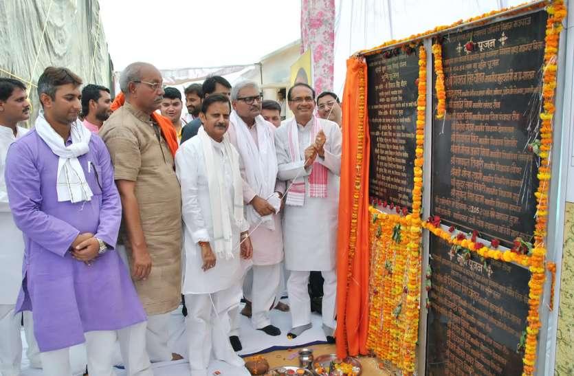 सांसद बोले- सुना हो संतोष, मुख्यमंत्री शिवराज सिंह चौहान माई का लाल हैं...